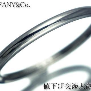 ティファニー(Tiffany & Co.)のz】k0801 即決★宝石の島★TIFFANY&Co.リング(リング(指輪))