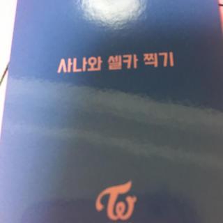 専用出品(K-POP/アジア)