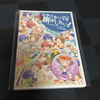 超人気歌い手さん達の引き旅vol.3DVD 購入特典缶バッチ(ボーカロイド)