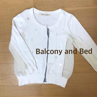 バルコニーアンドベット(Balcony and Bed)のBalcony and Bed カーディガン(カーディガン)