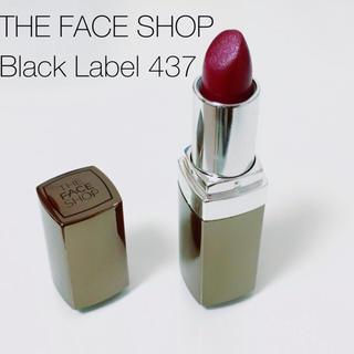 ザフェイスショップ(THE FACE SHOP)のフェイスショップ Black Label リップスティック 437 レディワイン(口紅)