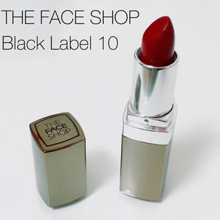 ザフェイスショップ(THE FACE SHOP)のフェイスショップ Black Label リップスティック10ファッションレッド(口紅)
