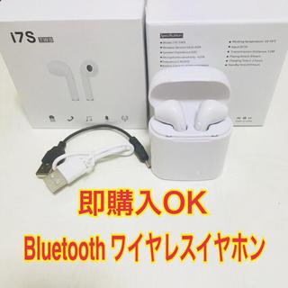 アイフォーン(iPhone)のワイヤレスイヤホン Bluetooth ノイズキャンセリング Airpods型(ヘッドフォン/イヤフォン)
