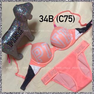 ヴィクトリアズシークレット(Victoria's Secret)の新品♡VS PINK♡ブラ34B(C75)&ショーツS セット♡トロピカル(ブラ&ショーツセット)