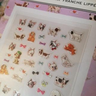 フランシュリッペ(franche lippee)のフランシュリッペ☆わんこネイルシール(ネイル用品)