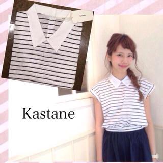 カスタネ(Kastane)のカスタネ♡新品 衿Tシャツ(シャツ/ブラウス(半袖/袖なし))