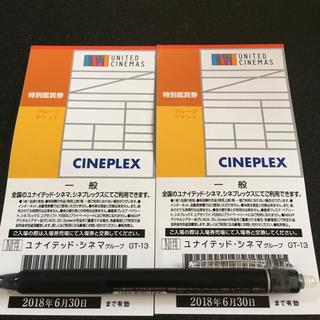 友達から映画鑑賞券をもらいました。けれど使い方 …