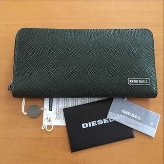 9c824017bf34 DIESEL - DIESEL メンズ 財布 緑 グリーン ラウンドジップの通販 by ...