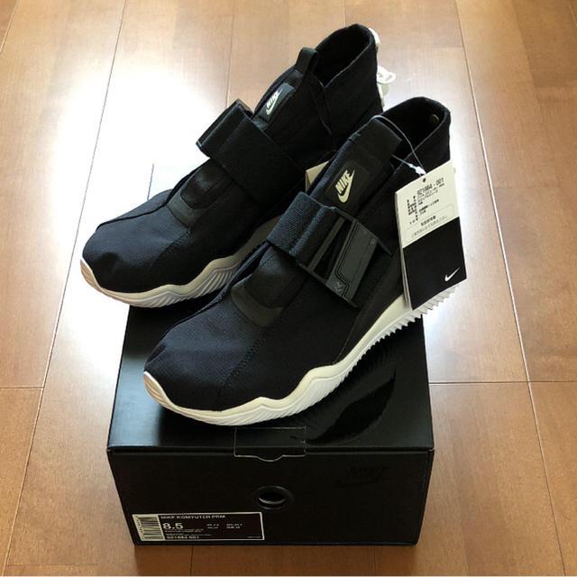 NIKE(ナイキ)のNike lab コミューター PRM 撥水加工スニーカー メンズの靴/シューズ(スニーカー)の商品写真