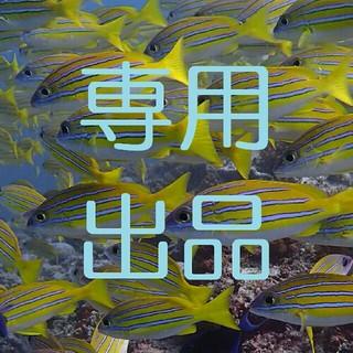 エイージーエフ(AGF)の【バンザイ様専用】ブレンディ140本(コーヒー)