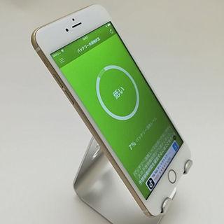 アイフォーン(iPhone)のiphone6Plus  64GB  ドコモ(その他)