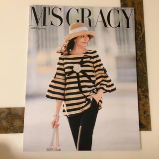 エムズグレイシー(M'S GRACY)のエムズグレイシー カタログ 2018 Spring(ファッション)