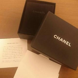 シャネル(CHANEL)のCHANEL箱 メッセージカード付き(カード/レター/ラッピング)