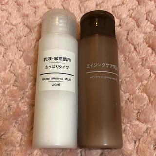 ムジルシリョウヒン(MUJI (無印良品))の無印良品 乳液 使い比べ 敏感肌用さっぱりタイプ&エイジングケア(化粧水 / ローション)