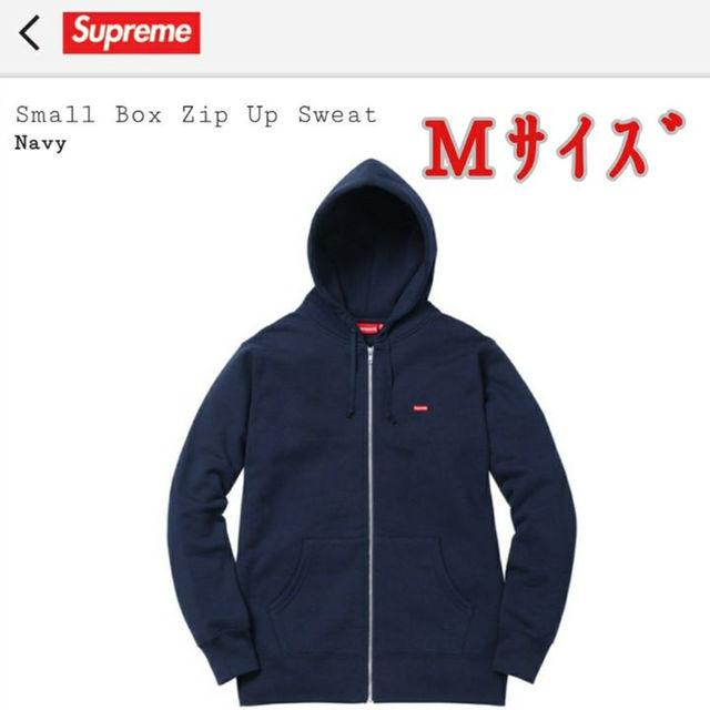 5c74a016fd27 Supreme(シュプリーム)の専用 17ss Supreme small box zip up sweat M メンズの