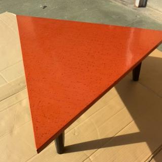 アウトレット 折脚 三角テーブル キズあり(ローテーブル)