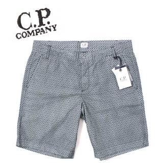 シーピーカンパニー(C.P. Company)の70%OFF 新品 C.P. COMPANY 総柄 ショーツ 定価28,620円(ショートパンツ)