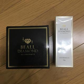 ビオール ダイヤモンド(フェイスローラー/小物)