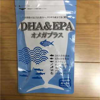 みやび DHA&EPA オメガプラス サプリメント(その他)