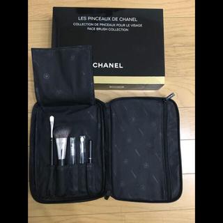 シャネル(CHANEL)のシャネル プロフェッショナル メークアップ ブラシセット(コフレ/メイクアップセット)