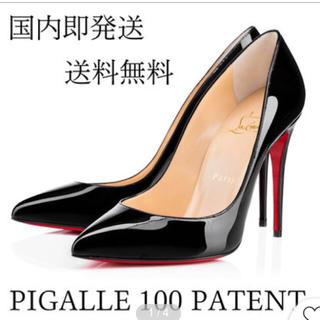 クリスチャンルブタン(Christian Louboutin)のルブタン PIGALLE 100 PATENT 人気モデル !!(ハイヒール/パンプス)