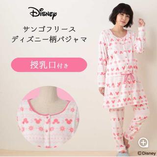 ディズニー(Disney)の♡産前産後♡フリース素材ミッキーマタニティルームウェア♡マタニティパジャマ♡(マタニティパジャマ)