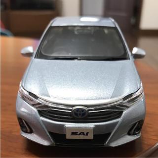 トヨタ(トヨタ)のSAI 非売品 カラーサンプル トヨタ(ノベルティグッズ)