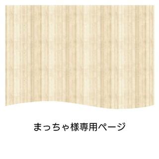 ムジルシリョウヒン(MUJI (無印良品))のまっちゃ様専用ページ(シャツ/ブラウス(長袖/七分))