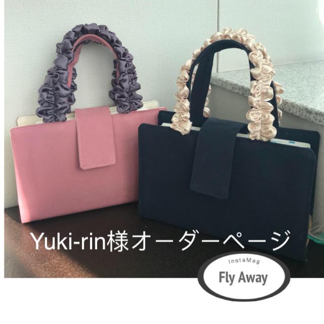 Yuki-rin様オーダーページ(フリルハンドルレビューブックカバー) ハンドメイドの文具/ステーショナリー(ブックカバー)の商品写真