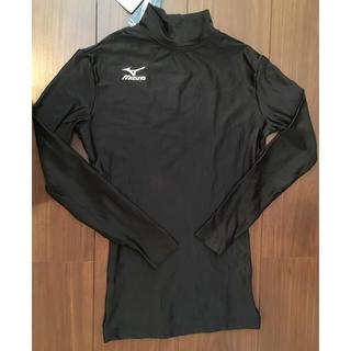 ミズノ(MIZUNO)のミズノ バイオギア 黒 レディースsサイズ(Tシャツ(長袖/七分))