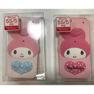 サンリオ(サンリオ)のあいこ様専用    iPhone5 5s 携帯カバー(モバイルケース/カバー)