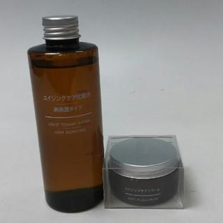 ムジルシリョウヒン(MUJI (無印良品))の新品  無印良品 エイジングケア(高保湿)化粧水&クリーム(化粧水 / ローション)