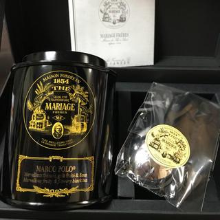 未開封☆マリアージュフレール&茶さじ(茶)