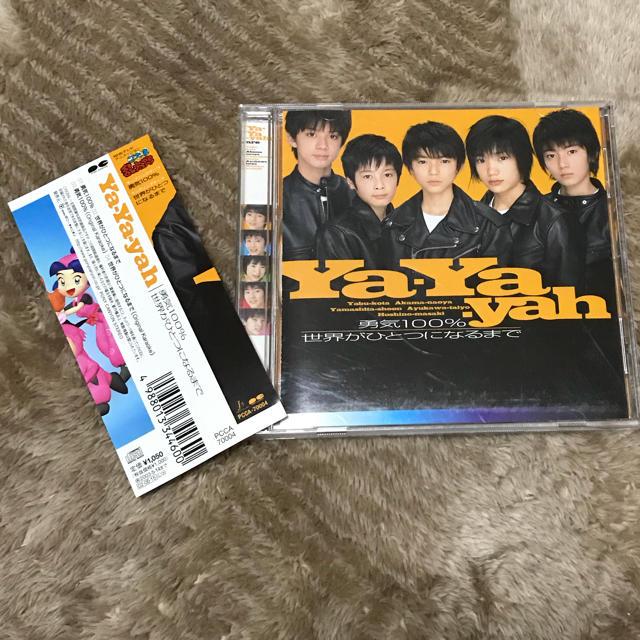 Hey! Say! JUMP - CD Ya-Ya-yah ...