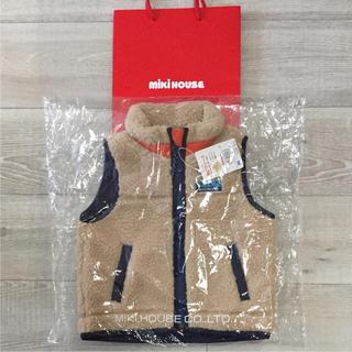 ミキハウス(mikihouse)のタグ付き 新品 ミキハウス ボア ベスト 90サイズ ホットビスケッツ(ジャケット/上着)