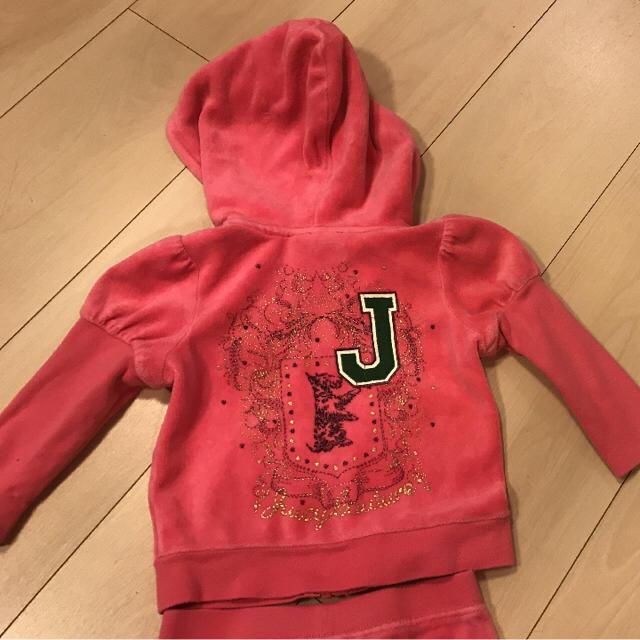 Juicy Couture(ジューシークチュール)のJUICY COUTURE 6-12m ジャージ ストンプスタンプ キッズ/ベビー/マタニティのベビー服(~85cm)(その他)の商品写真