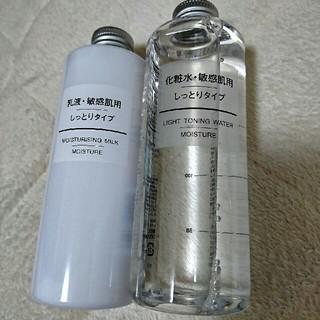 ムジルシリョウヒン(MUJI (無印良品))の化粧水・乳液敏感肌用(化粧水 / ローション)