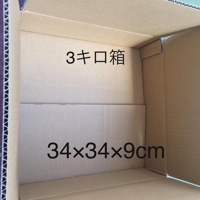 まみぃちゃん様 専用 桃太郎2キロ中玉1キロ 食品/飲料/酒の食品(野菜)の商品写真