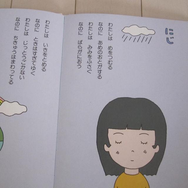 絵本 谷川 俊太郎