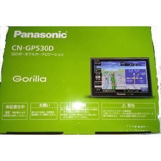 パナソニック(Panasonic)のパナソニック CN-GP530D カーナビ ゴリラ 中古 おまけ付き(カーナビ/カーテレビ)