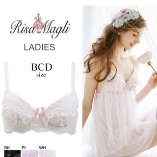リサマリ(Risa Magli)の新品 RisaMagri リサマリ ブラ&ショーツセット ホワイト(ブラ&ショーツセット)