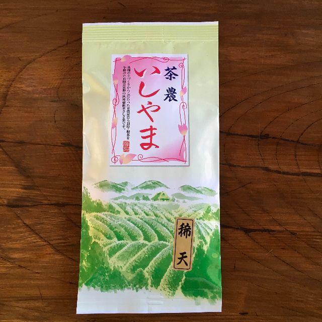 さしま茶『稀天』 食品/飲料/酒の飲料(茶)の商品写真