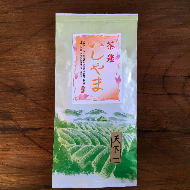 さしま茶『天下一』 食品/飲料/酒の飲料(茶)の商品写真
