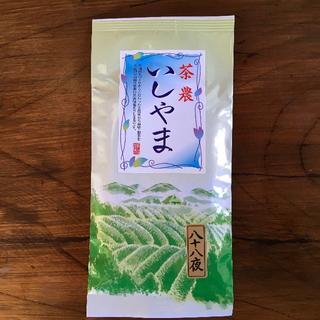 さしま茶『八十八夜』(茶)
