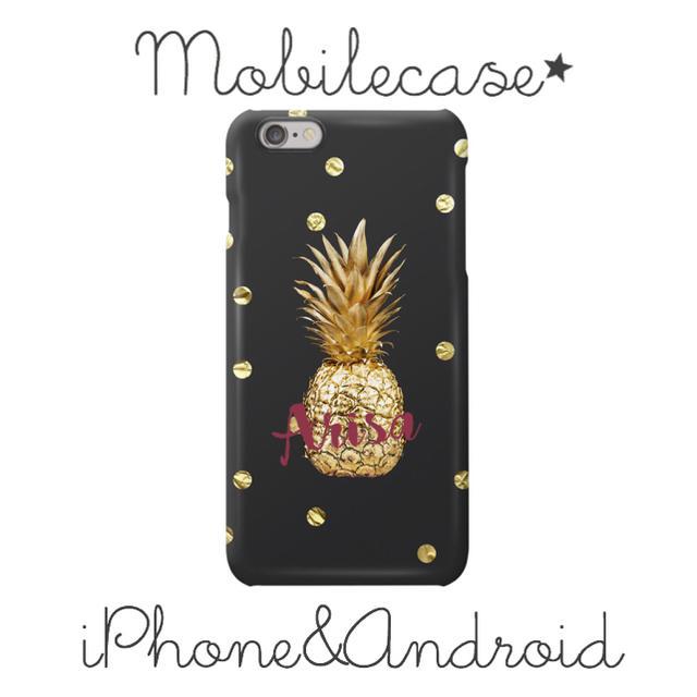 Dior iPhone7 ケース 手帳型 | 名入れ可能♡パイナップルドット柄スマホケース♡iPhone以外も対応機種多数ありの通販 by welina mahalo|ラクマ