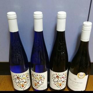 ピーロート社ワイン4本セット