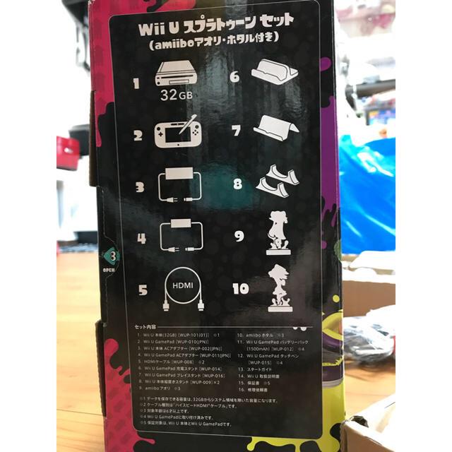 任天堂(ニンテンドウ)のWii U スプラトゥーン セット(amiiboアオリ・ホタル付き) エンタメ/ホビーのテレビゲーム(家庭用ゲーム本体)の商品写真