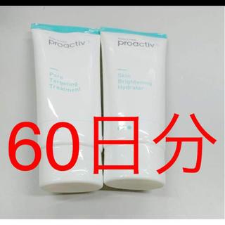 プロアクティブ(proactiv)の美容液セット❤️  プロアクティブプラス(美容液)
