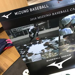 ミズノ(MIZUNO)の★12時間限定セール中★匠の逸品プロ野球 ミズノベースボールカレンダー2018(カレンダー)