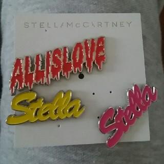 ステラマッカートニー(Stella McCartney)のステラマッカートニー ピンバッヂ3点セット 非売品(その他)